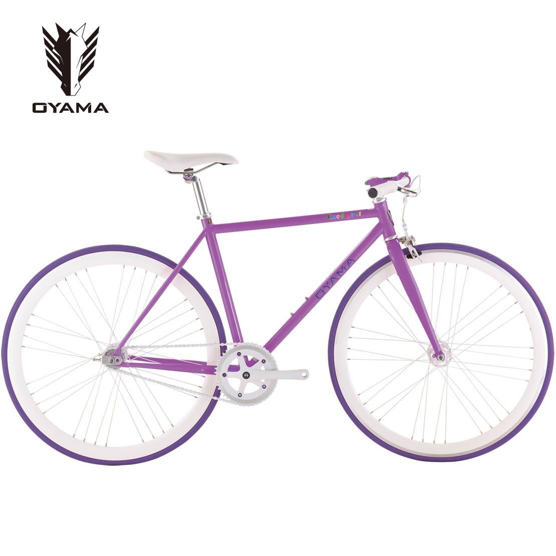 KU300-紫色