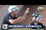 WeChat 圖片_20180918150013