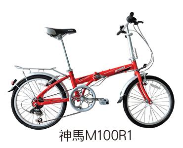 神馬M100R1
