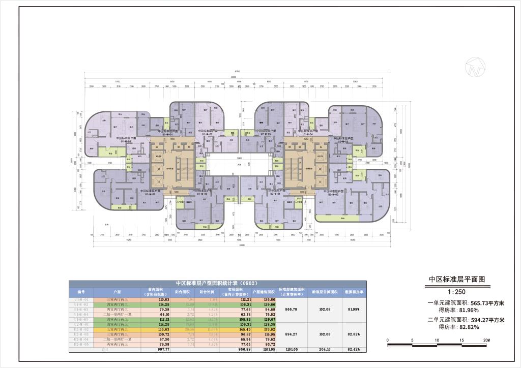 0906_Standard_floor_OPT01-1