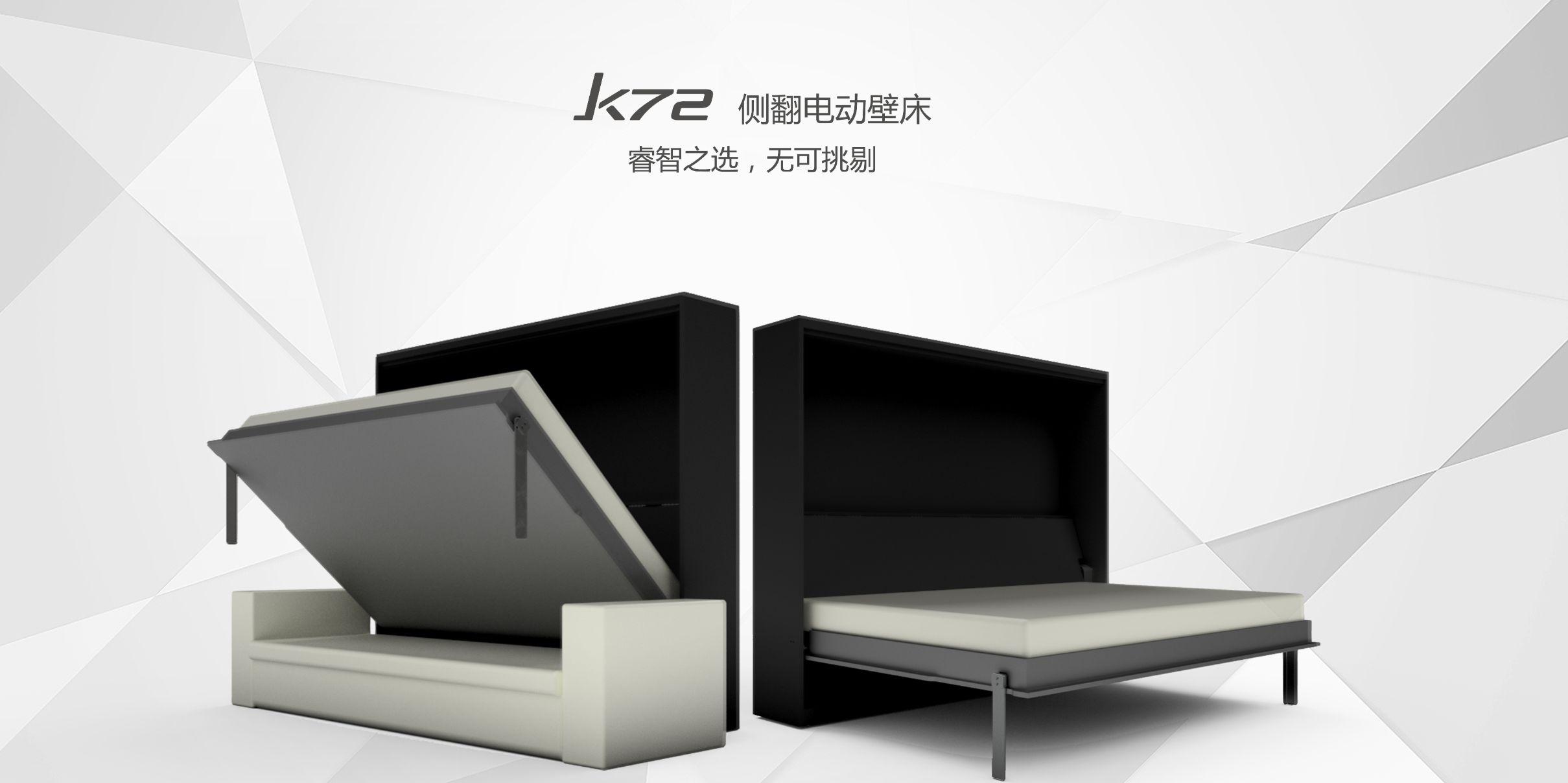 K72电动动首页图