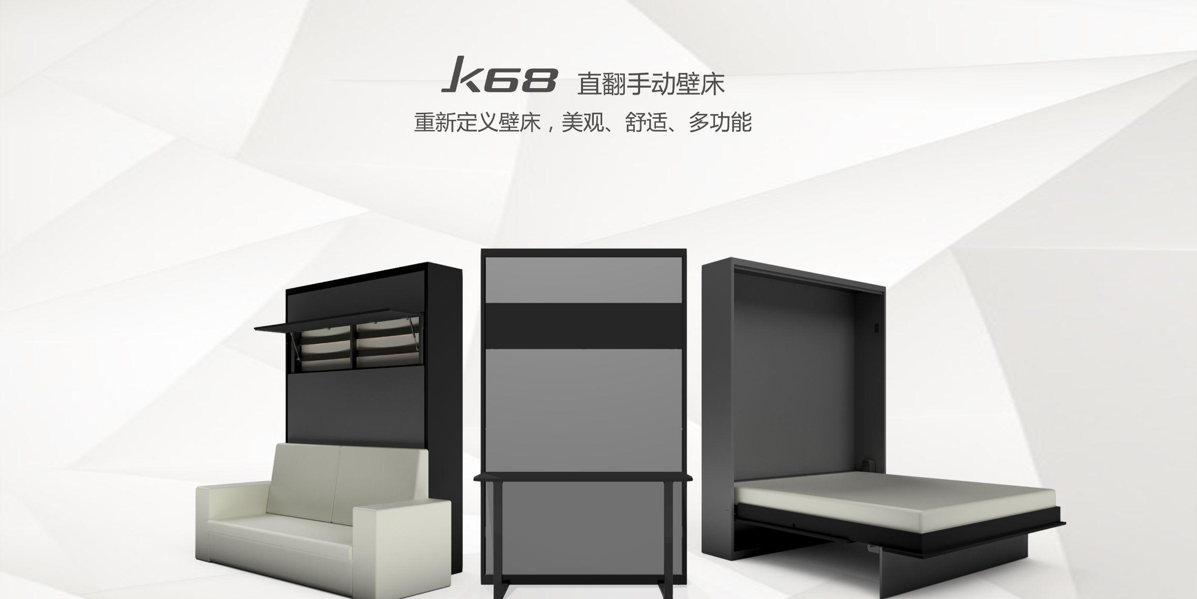K68手动首页图