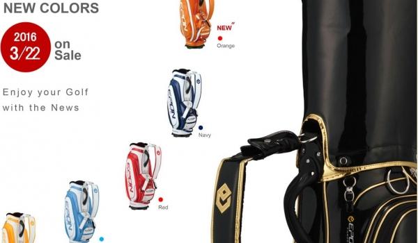 2016-new-caddie-bag