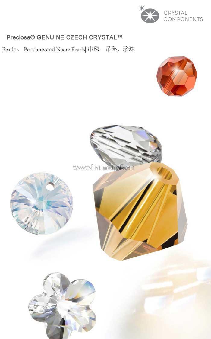 Preciosa,beads,crystal