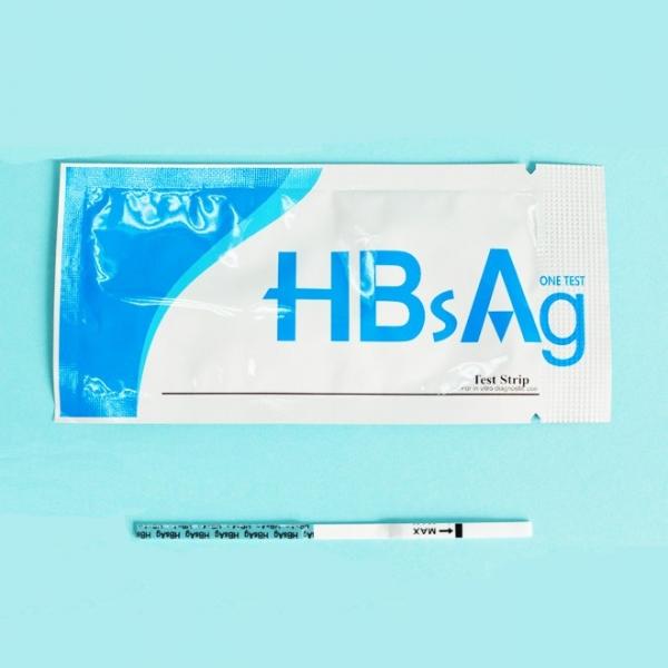 HBsAg test strip 660