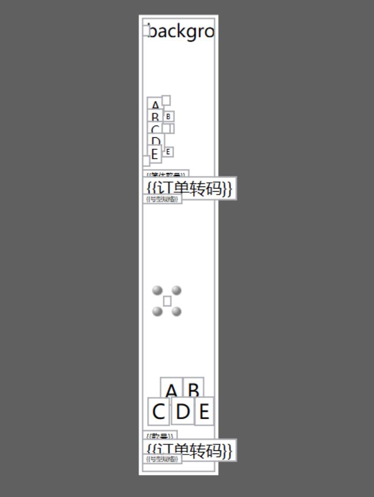 标签吊牌2