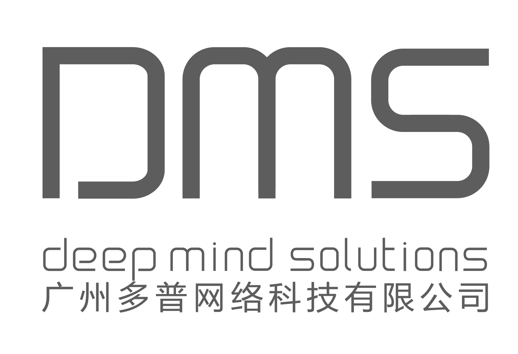 广州多普网络 DeepmindSolutions
