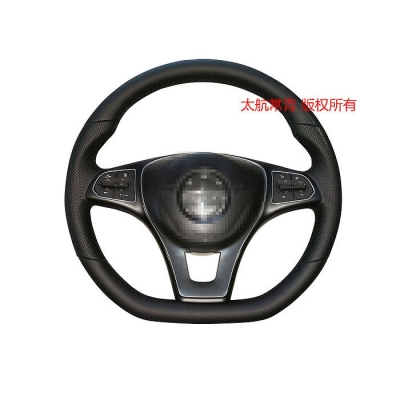 Full grain leather steering wheel