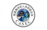 Casec logo