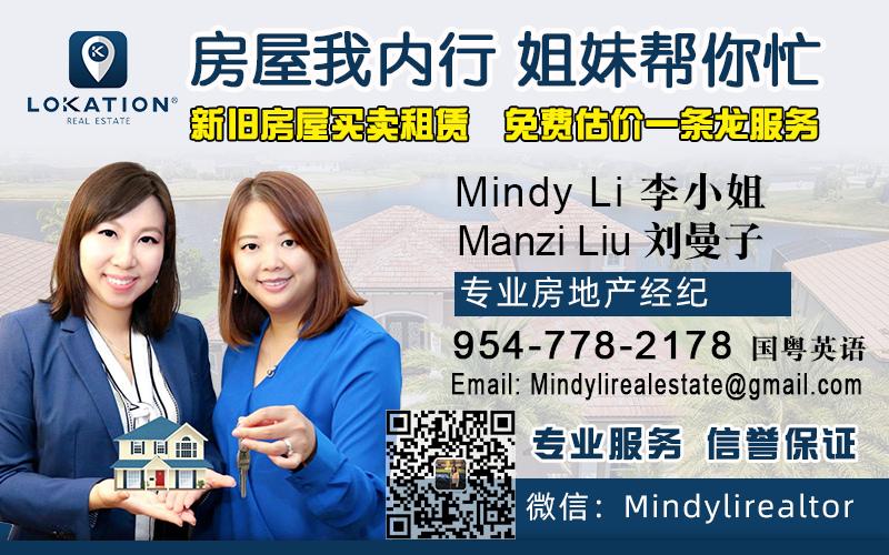 Mindy Li