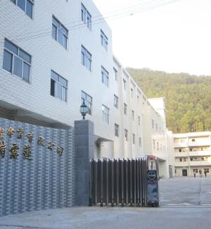 factory.JPG-min