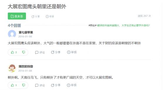 WeChat Screenshot_20190516005000