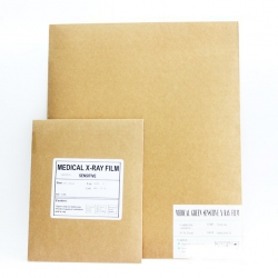 Medical X-Ray Film Green
