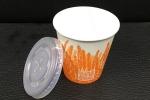 8安士麥芽花紙杯連蓋