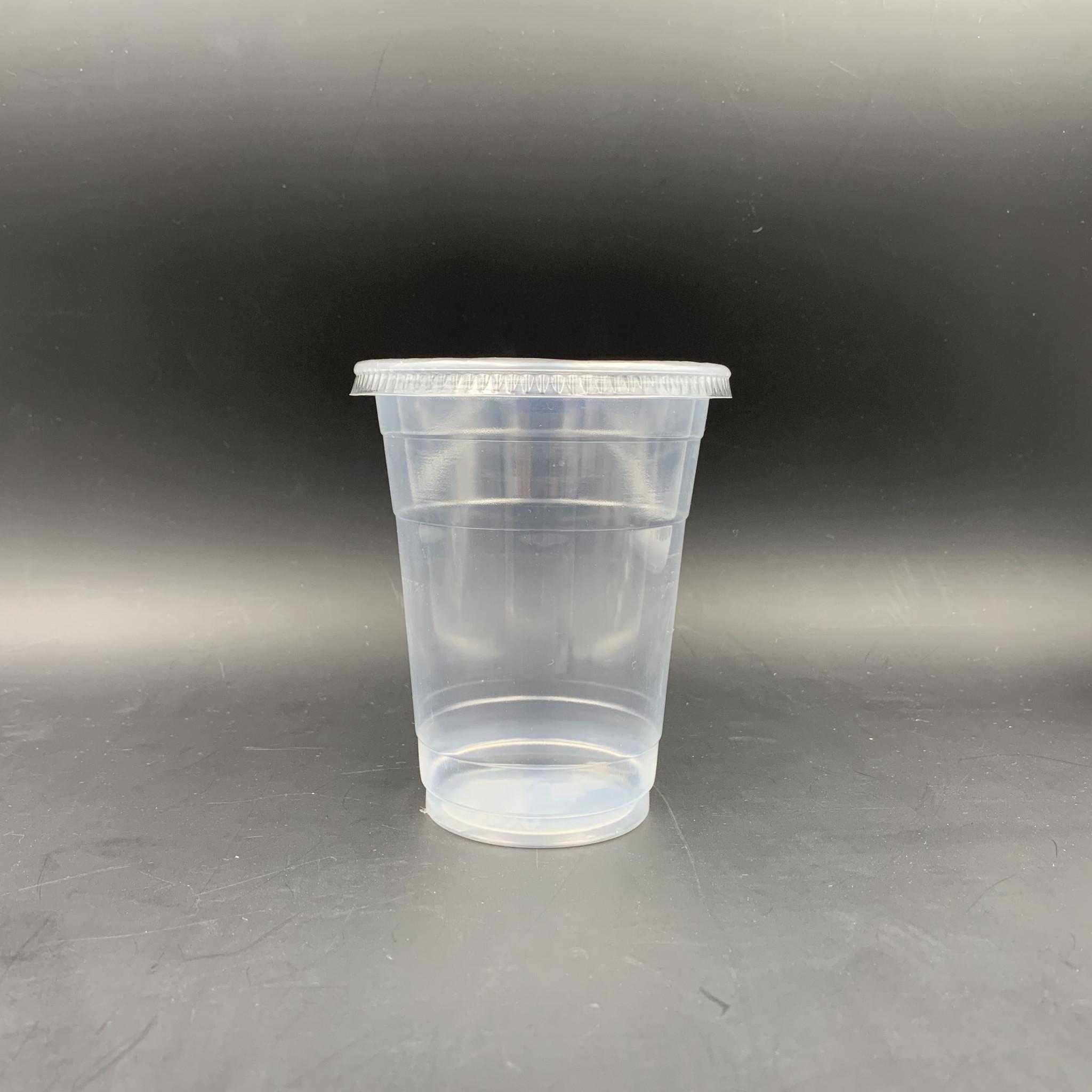 16安士透明PP膠杯