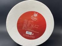 銀洲湖 - 750克大盤紙