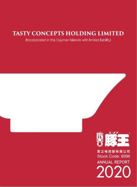 Tasty Concept (8096)