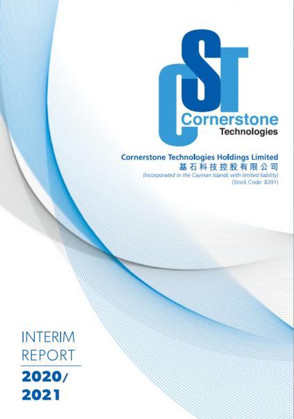 Cornerstone Technology (8391)