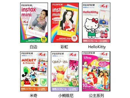 Fuji film Intax Mini卡通人物即影即有相紙