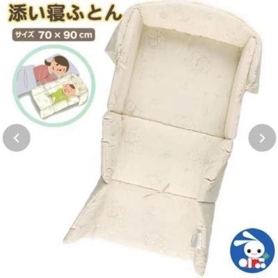 Cover_隔離床(床中床)