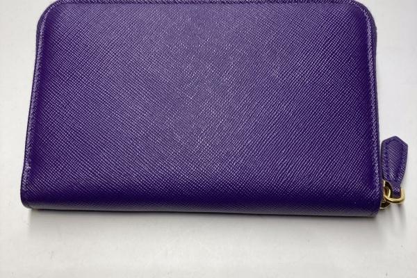 Prada 紫色拉鍊真皮銀包 $4300.- $3800 (7)