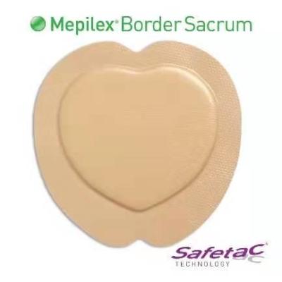 Mepilex Border Sacrum 泡沫敷料