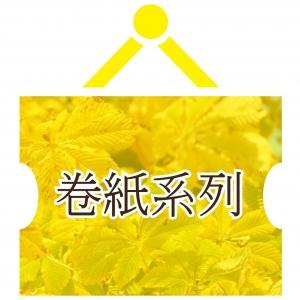 新匯海icon-01