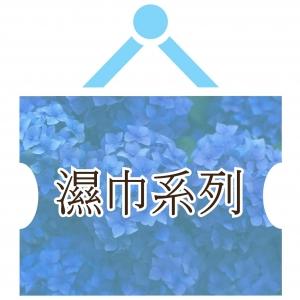 新匯海icon-07