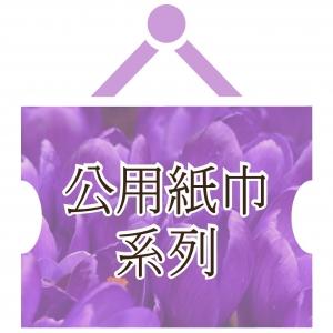 新匯海icon-06