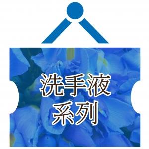 新匯海icon-08