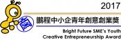 2017YE_Logo