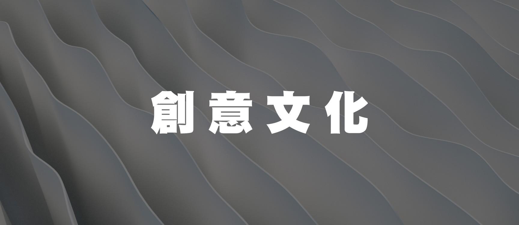 封面圖-14