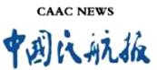 caac news logo