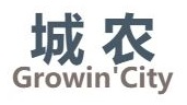 城农Growin'City