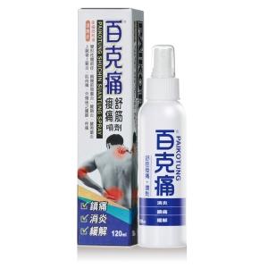 百克痛 舒筋痠痛噴劑