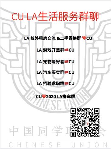284E090E-FAF7-48A8-9A32-20C2EE2C54F2