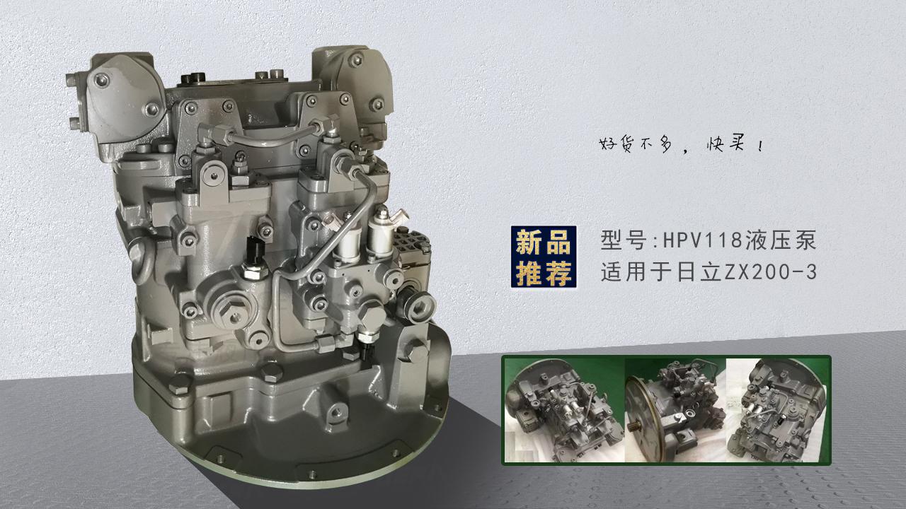 319 zx200-3 HPV118