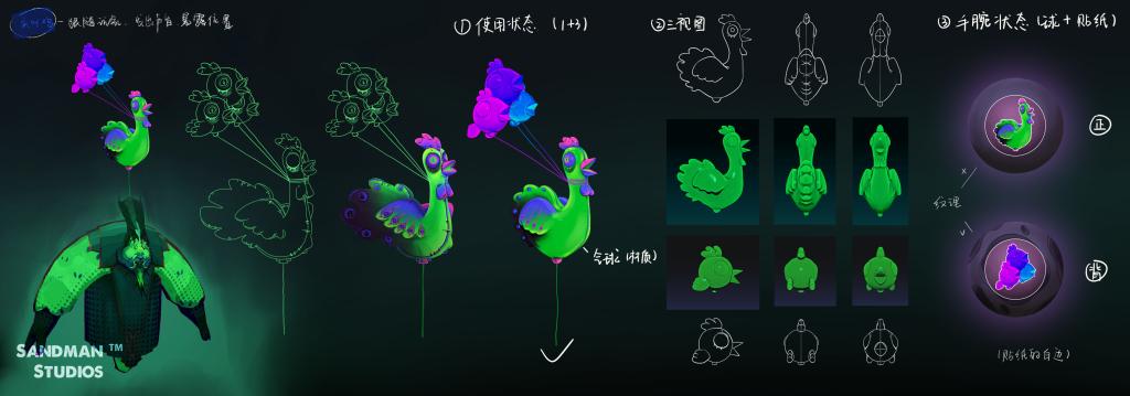 尖叫鸡_logo