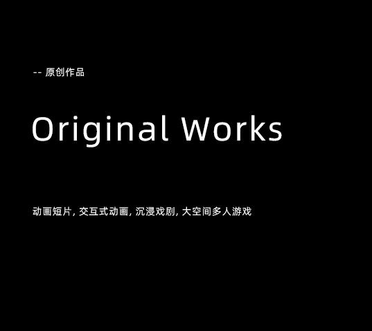 原创作品01