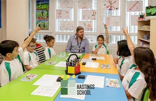 马德里Hastings国际学校