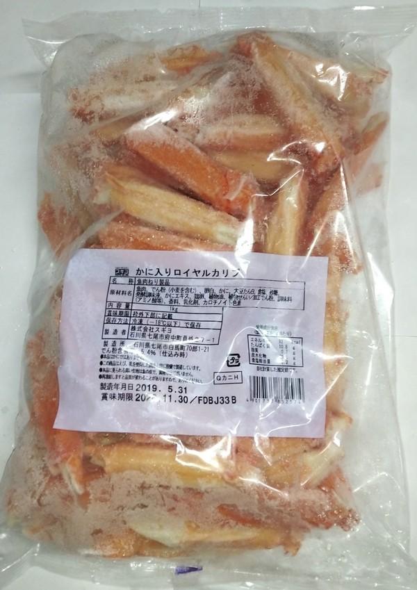 日本皇帝蟹棒肉 20PC HOBOKANI