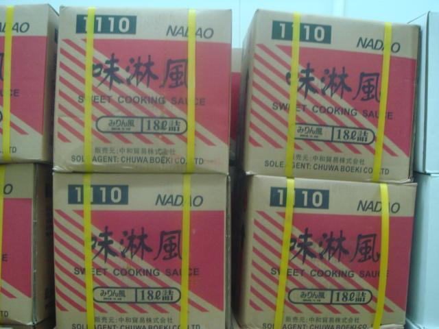 灘尾箱庄味淋風 MIRIN NADAO