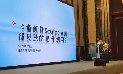 WeChat 圖片_20180626163003