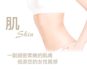 WeChat 圖片_20200409162436